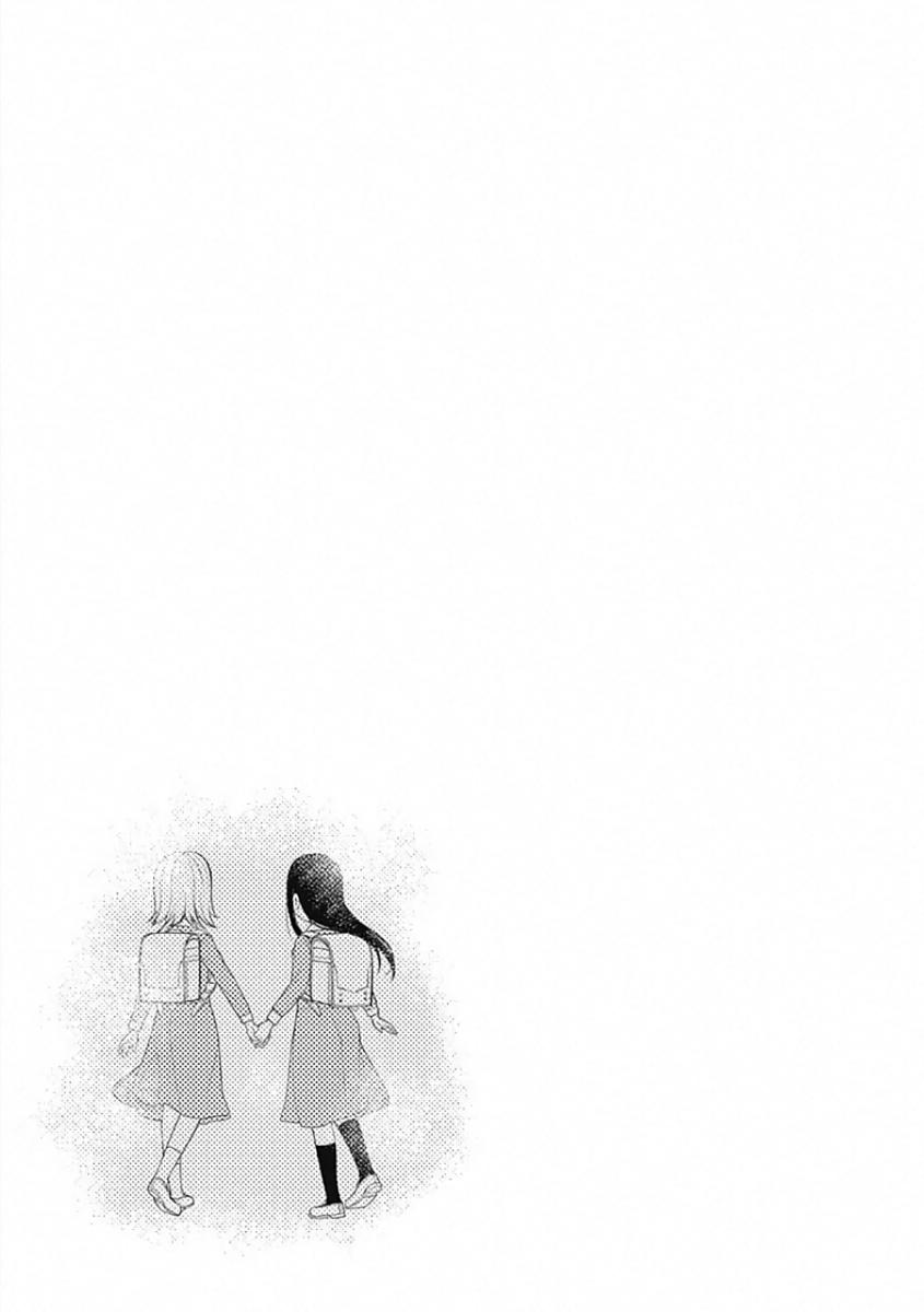 kaguya sama manga,kaguya manga,kaguya sama manga online, kaguya sama love is war episodes,kaguya sama love is war,kaguya sama love is war manga reddit,kaguya sama love is war reddit,kaguya sama love is war manga baka updates,kaguya sama love is war mangahere,kaguya sama love is war read,kaguya sama love is war chapter 142,kaguya sama love is war read online,kaguya sama love is war kissmanga,kaguya sama reddit,miyuki shirogane,kaguya-sama: love is war (film),aka akasaka,aka akasaka face,aka akasaka gender,aka akasaka interview,kaguya sama love is war aka akasaka