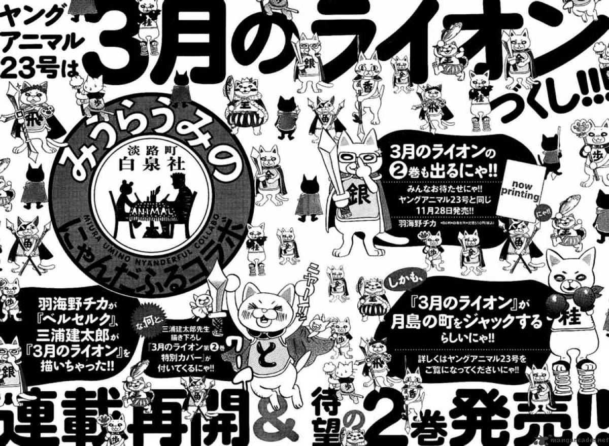 berserk anime 2018,berserk wiki,berserk movies,berserk imdb,berserk myanimelist,berserk anime 2019,berserk anime 1997,kentaro miura,berserk netflix,berserk eclipse chapter,berserk deluxe edition,berserk anime movie,berserk latest episode,berserk anime netflix,berserk season 3,berserk anime 1997 streaming,berserk 2016 imdb,berserk all episodes,berserk manga,berserk anime,berserk warnings,
