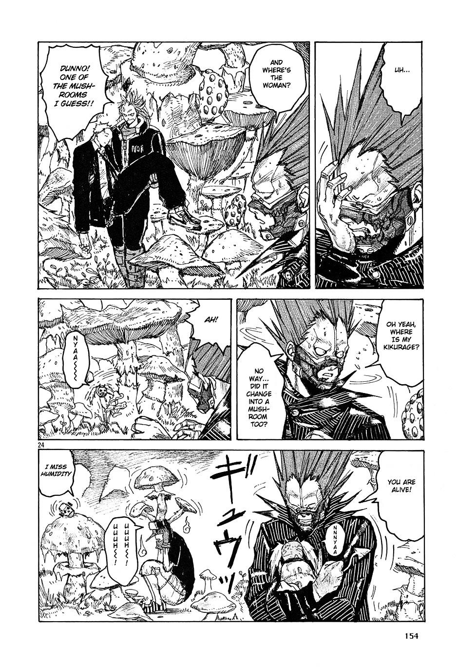 Dorohedoro manga,Dorohedoro, read Dorohedoro manga, Dorohedoro,manga online, manga english, volume,manga