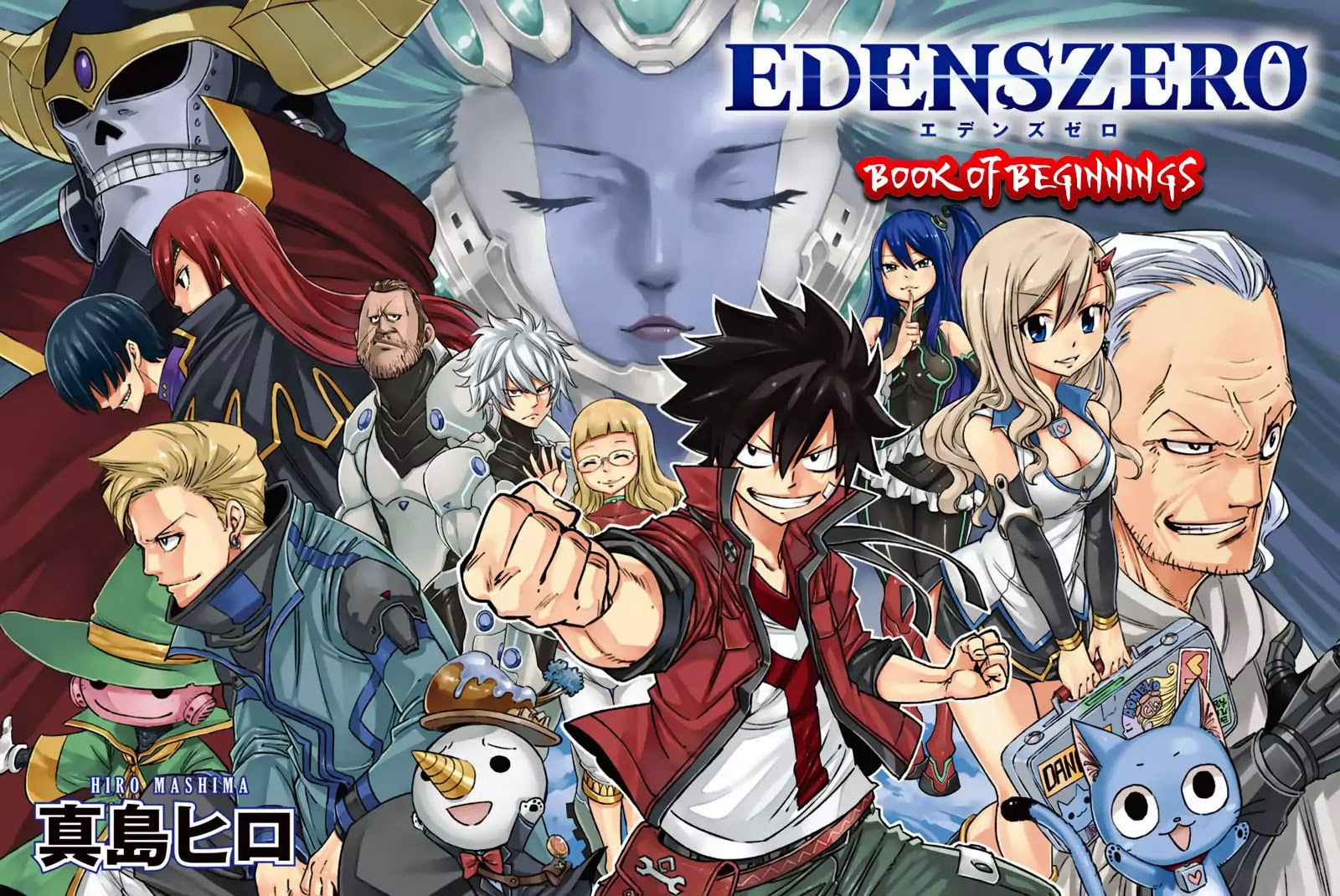 edens zero anime, edens zero game, edens zero characters, edens zero release date, edens zero trailer, edens zero wiki, edens zero anime announcement, edens zero anime adaptation release date, edens zero rebecca, shiki granbell, edens zero happy, edens zero 2, edens zero natsu and lucy, edens zero homura, edens zero shiki, edens zero rebecca ether gear, jessie edens zero, edens zero books, is edens zero good, edens zero fairy tail connection, fairy tail: 100 year quest myanimelist, rave master review, edens zero twitter, edens zero reddit, is eden zero connected to fairy tail, is eden zero good, eden zero shiki, elsie crimson, edens zero anime characters, edens zero game release date, rave master, fairy tail, mangadoctr, edens zero, volume 1, edens zero mangahelpers, shiki edens zero, homura edens zero, edens zero, edens zero manga, rebecca edens zero, reddit edens zero, edens zero mangahelper, edens zero manga online, hiro mashima edens zero, edens zero review, edens zero 11, xiaomei edens zero, hiro mashima edens zero 1, edens zero 65, edens zero volume 1, edens zero volume 8, edens zero vol 6, edens zero 2 hiro mashima, edens zero amazon, edens zero hiro mashima, edens zero volume, edens zero manga free, edens zero volume 10, edens zero vol 7, edens zero crunchyroll, edens zero manga 1, edens zero volume 11, manga eden's zero, edens 0, edens zero volume 5, edens zero volume 2, edens zero mangareader, nino edens zero, edens zero 12, figurine edens zero, edens one edens zero, rebecca edens, edens zero volume 4, crunchyroll edens zero, edens zero panini, edens zero 60, edens zero vol 12, read edens zero, edens zero read, edens zero 106, edens zero read online, fairy tail edens zero, edens zero 84, edens zero 98, edens zero 85, edens zero 91, read edens zero online, edens zero 86, manga edens zero, edens zero manga read, edens zero 75, edens zero 113, eden zero mangahelper, read edens zero manga, eden zero fairy tail, edens zero manga read online, read eden zero mang