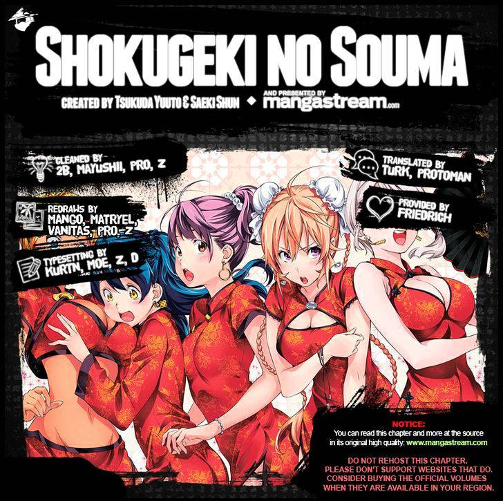 shokugeki no soma, read shokugeki no soma, read shokugeki no soma manga, read food wars, read food wars manga, food wars manga, food wars manga online, food wars!: shokugeki no soma season 1 episode 1, food wars!: shokugeki no soma season 3 episode 1, urara food wars, shokugeki no soma main heroine, food wars food, food wars volume 1, shokugeki no soma volume 26, food wars characters elite ten, food wars characters male, food wars erina, food wars megumi, rindō kobayashi, kojirō shinomiya, shun ibusaki, food wars sōma yukihira, food wars season 2 myanimelist, tadokoro san mal, erina nakiri mal, shokugeki no souma: ni no sara ova, ai kayano mal, food wars mla, food wars male characters, alice nakiri, food wars best chefs, best food wars characters,