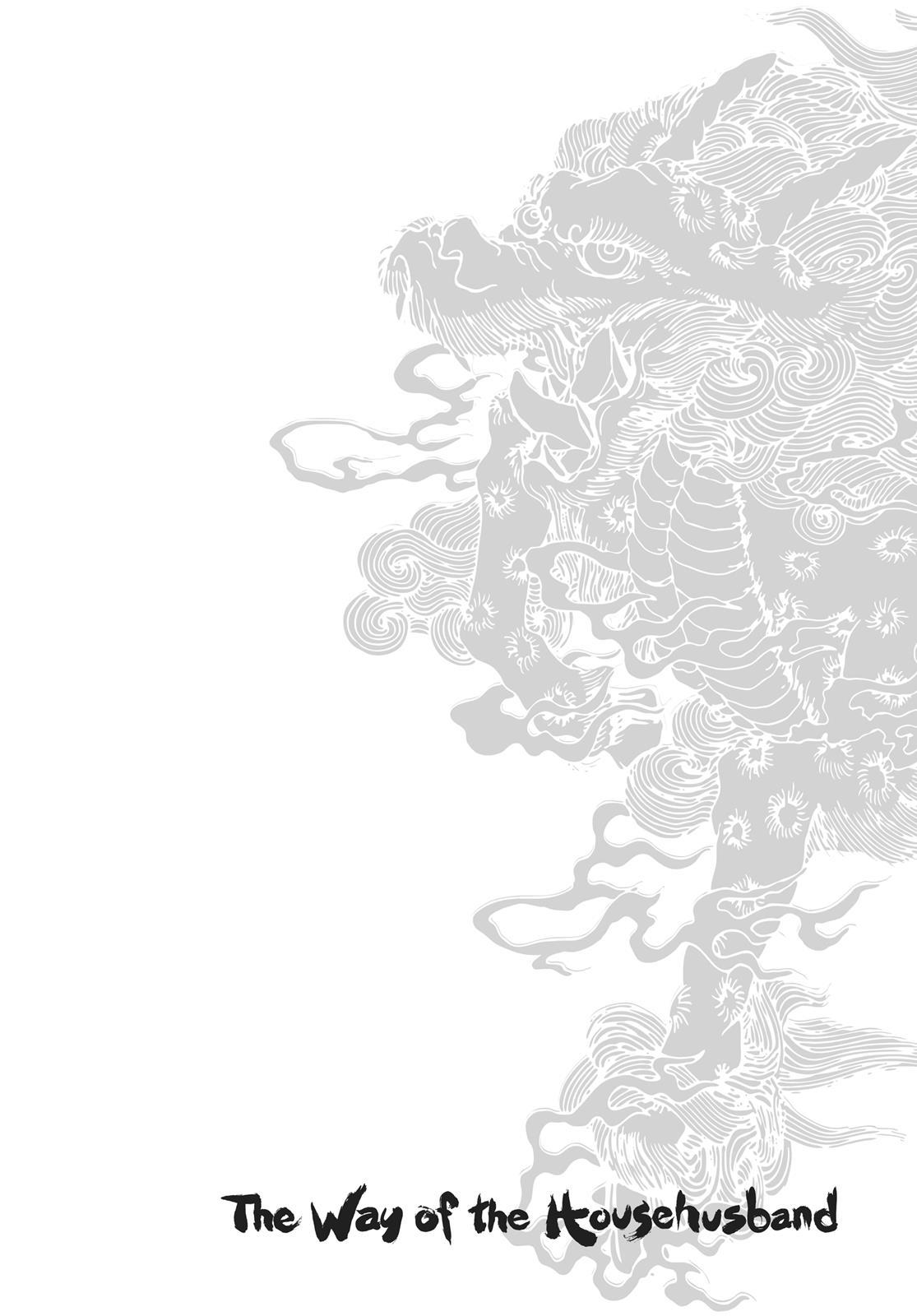 gokushufudou,the way of the househusband,the way of the house husband chapter 6,the way of the house husband chapter 4,wattpad arranged marriage,arrogant husband stories wattpad,angel densetsu,the beast husband chapter 5,always my real husband,ojisama to neko,nyankees,oono kousuke,way of the house husband tv tropes,the way of the house husband barnes and noble,immortal tatsu,the way of the house husband amazon,the way of the house husband reddit,the way of the house husband wiki,way of the house husband reddit,the way of the house husband,oono kousuke twitter,the way of the house husband chapter 2,golden kamuy tv tropes,tv tropes retired badass,comically small bribe,komi can't communicate