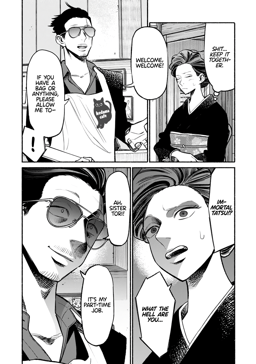 Gokushufudou,The Way of the House Husband,Gokushufudou manga,Gokushufudou anime,manga,The Way of the House Husband manga,The Way of the House Husband anime,read Gokushufudou,read The Way of the House Husband,chapter,chapters,webcomic
