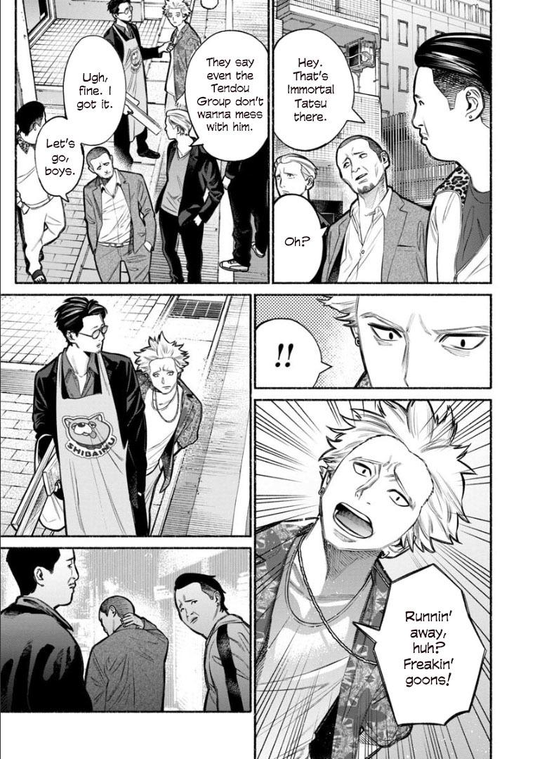 chapter, chapters, Gokushufudou, Gokushufudou anime, Gokushufudou manga, manga