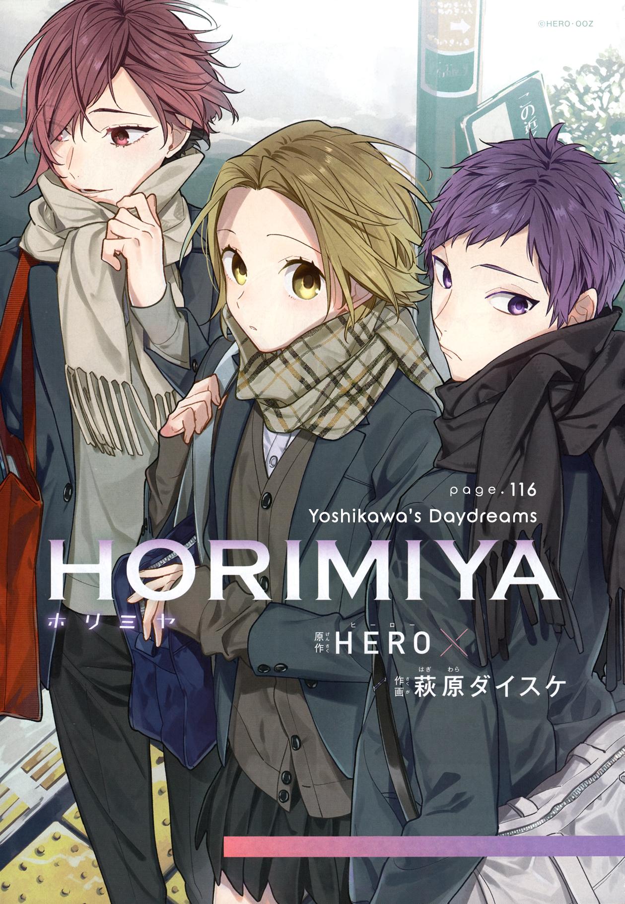 Horimiya,Hori san to Miyamura kun,Horimiya manga,Horimiya anime,manga,Hori san to Miyamura kun manga,Hori san to Miyamura kun anime,read Horimiya,read Hori san to Miyamura kun,chapter,chapters,webcomic