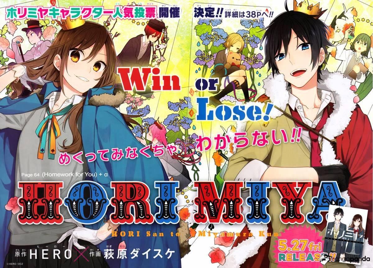Horimiya,Hori san to Miyamura kun,Horimiya manga,Horimiya anime,manga,Hori san to Miyamura kun manga