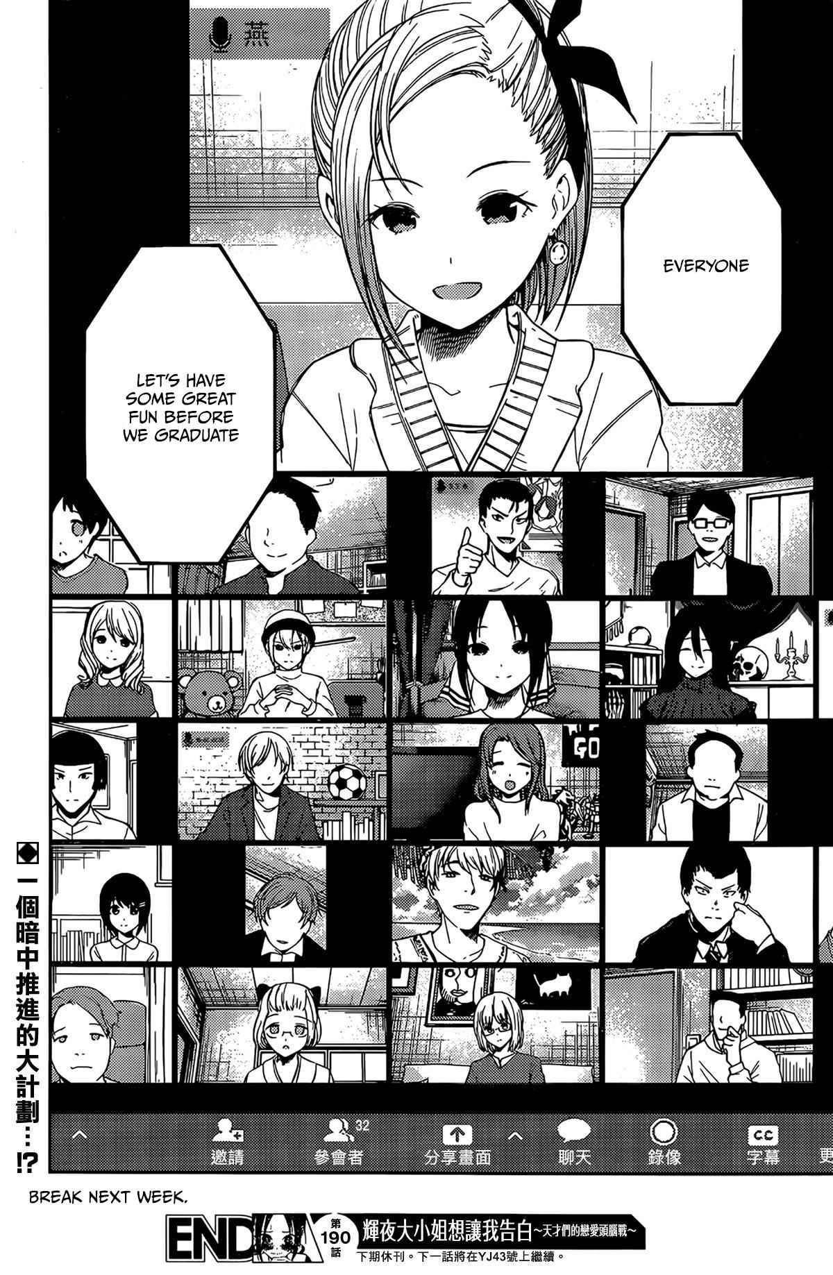 aka akasaka, aka akasaka face, aka akasaka gender, aka akasaka interview, kaguya sama love is war, kaguya sama love is war aka akasaka, kaguya sama love is war chapter 142, kaguya sama love is war episodes, kaguya sama love is war kissmanga, kaguya sama love is war manga baka updates, kaguya sama love is war manga reddit, kaguya sama love is war mangahere, kaguya sama love is war read, kaguya sama love is war read online, kaguya sama love is war reddit, kaguya sama reddit, kaguya-sama: love is war (film), miyuki shirogane, miyuki shirogane voice actor