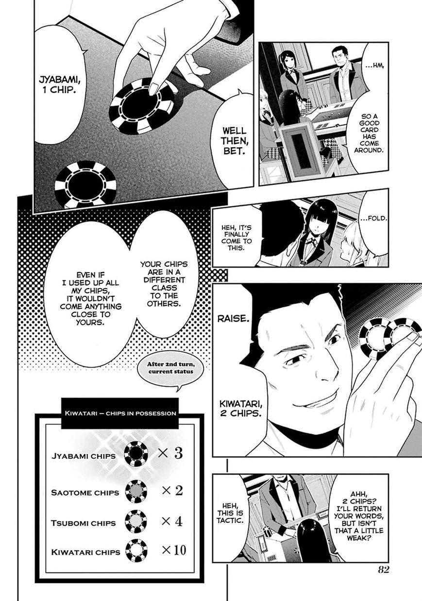 Kakegurui: Compulsive Gambler, Kakegurui manga,Kakegurui,manga online, read kakegurui, english manga,volume