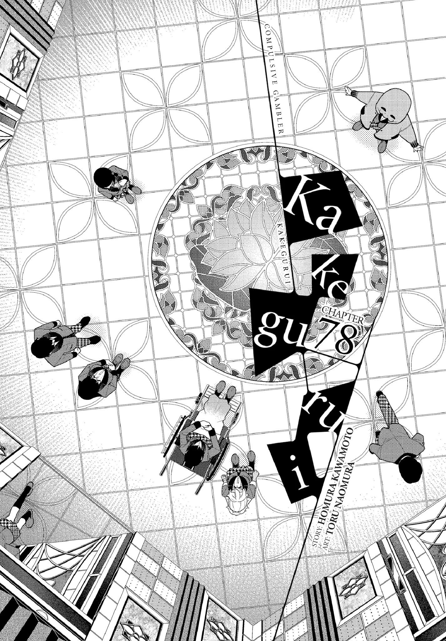 kakegurui fandom, when is the next episode of kakegurui, kakegurui pronounce, mappa studio anime, kakegurui cast anime, kakegurui live-action cast, kakegurui live action cast president, kakegurui live action download, kakegurui anime season 3, gamers anilist, knights and magic anilist, anilist hajimete no gal, anilist isekai, anichart princess principal, classroom of the elite anilist, kakegurui compulsive gambler film, Kakegurui: Compulsive Gambler, Kakegurui, Kakegurui manga, Kakegurui anime, Kakegurui novel, kakegurui season 2 ending, kakegurui season 2 episode 1, kakegurui gif, kakegurui yuri, kakegurui kari