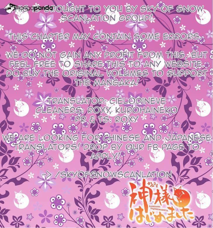 Kamisama Kiss, kamisama hajimemashita, kamisama hajimemashita season 1, kamisama kiss ova explained, kamisama kiss ova 2013, julietta suzuki, kamisama kiss season 2 episode 13, kamisama hajimemashita ann, tomoe kamisama, tomoe and nanami get married, kamisama kiss merch, kamisama kiss akura-ou, kamisama kiss ova buy, inuyasha anilist, akatsuki no yona anilist, noragami anilist, ouran highschool host club anilist, kamisama hajimemashita lyrics, kamisama hajimemashita characters, kamisama hajimemashita 2, kamisama hajimemashita op, kamisama hajimemashita temporada 2, kamisama hajimemashita temporada 2 cap 1, kamisama hajimemashita like anime, anime like kamisama hajimemashita, kamisama kiss tomoe, kamisama kiss watch, kamisama kiss mizuki, kurama kamisama kiss, tomoe and nanami son, kamisama kiss crunchyroll, kamisama kiss english cast, kamisama kiss opening, kamisama kiss anime rating, kamisama hajimemashita review, kamisama hajimemashita anime news, kamisama hajimemashita season 3, kamisama hajimemashita ova, why did mikage leave tomoe, what episode does nanami go back in time, tomoe and nanami wedding, why did mikage leave for 20 years, kurama kamisama wiki, how old is nanami from kamisama kiss, tomoe kamisama kiss voice actor, how old is tomoe in human years, kamisama kiss mikage, baby tomoe, kamisama kiss art book, kamisama kiss tomoe fanart, kamisama kiss fanart, kamisama kiss fanfiction, kamisama kiss kindle, kamisama kiss vol 1-25, kamisama kiss anime episode list, where does kamisama kiss anime leave off, kamisama kiss season 3, kamisama kiss ova, kamisama kiss characters, kamisama kiss season 2, kamisama kiss episodes, kamisama kiss season 1, kamisama kiss ova 1, kamisama kiss episode 1, kamisama kiss ova 2, kamisama kiss season 1 episode 1, anime like kamisama kiss, tomoe kamisama kiss, mizuki kamisama kiss,