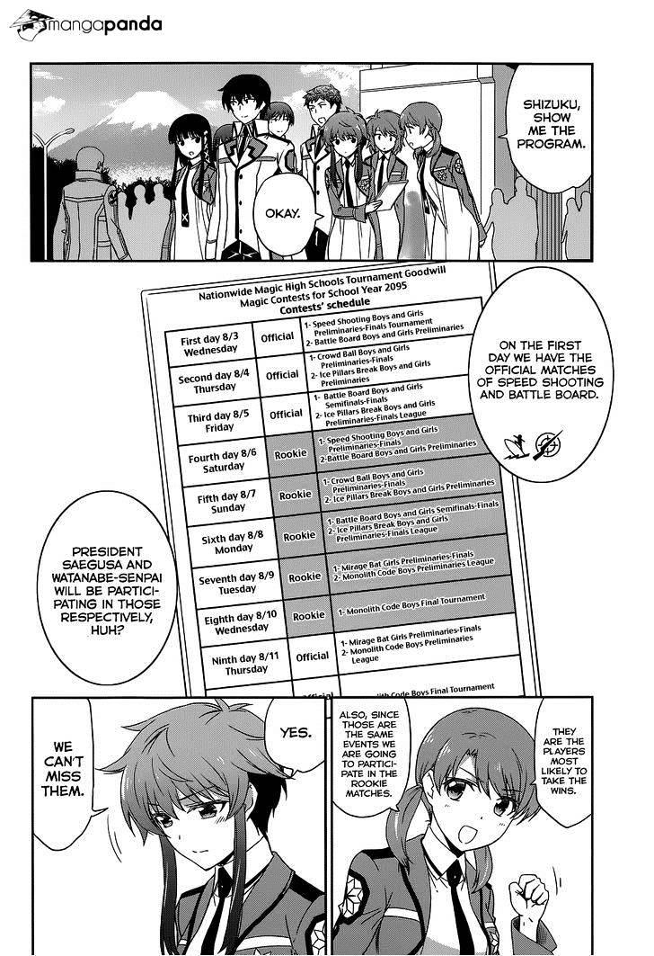 mahouka koukou no rettousei episode wiki,the irregular at magic high school characters,the irregular at magic high school manga,,the irregular at magic high school,mahouka koukou no rettousei miyuki