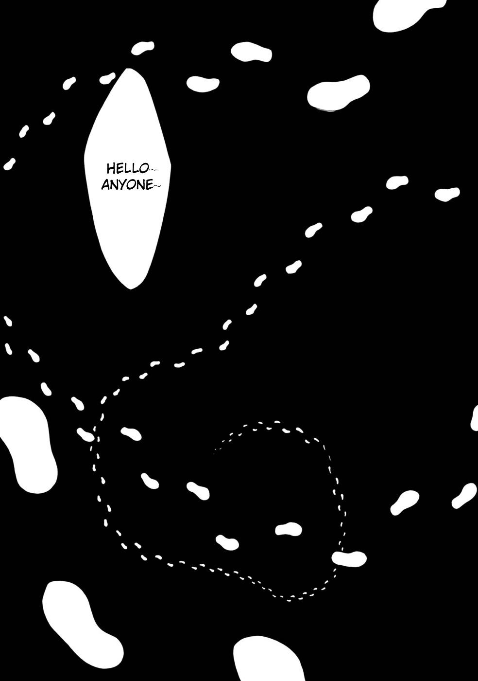 Mushoku Tensei: Jobless Reincarnation, Mushoku Tensei - Nouvelle vie, nouvelle chance, Mushoku Tensei: If I Get to a Parallel Universe I'll Bring Out my True Effort, Mushoku Tensei, Mushoku Tensei manga, Mushoku Tensei: Isekai Ittara Honki Dasu, Mushoku Tensei: Isekai Ittara Honki Dasu manga, mushoku tensei isekai ittara honki dasu episode 2 english sub, mushoku tensei isekai ittara honki dasu episode 1 english sub, mushoku tensei isekai ittara honki dasu ep 3, mushoku tensei episode 3 release date, mushoku tensei rudeus, mushoku tensei characters, mushoku tensei mal, mushoku tensei how many episodes, mushoku tensei light novel, mushoku tensei wiki, mushoku tensei ep 2, mushoku tensei crunchyroll, mushoku tensei ep 3, roxy migurdia, mushoku tensei sub indo, mushoku tensei reddit, mushoku tensei netflix, sylphiette, future rudeus, mushoku tensei volume 1 illustrations, studio bind, mushoku tensei isekai ittara honki dasu, mushoku tensei episode 1, mushoku tensei novel, mushoku tensei manga volume 1, mushoku tensei anime episode 1, mushoku tensei volume 23, mushoku tensei episode 1 sub indo, mushoku tensei amazon, mushoku tensei vietsub, mushoku tensei: jobless reincarnation vostfr, mushoku tensei isekai ittara honki dasu ep 2, mushoku tensei isekai ittara honki dasu streaming, download anime mushoku tensei isekai ittara honki dasu, A Reencarnação do Vagabundo: Vou dar meu melhor se for para outro mundo, Jobless Reincarnation - I Will Go All Out When I'm Transported to Another World, Jobless Reincarnation - It Will be All Out if I Go to Another World, Mr. No-Job's New Life - If I Go to a Parallel World, Then I'll Get Serious, Реинкарнация безработного ~История о приключениях в другом мире~, Pеинкарнация безработного: Попав в другой мир, я стану сёръёзнее, เกิดชาตินี้พี่ต้องเทพ, 无职转生, 무직전생 〜다른 세계 가면 진심 낸다〜,