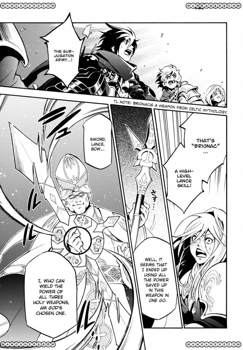 rising of the shield hero, rising of the shield hero manga, rising of the shield hero anime, Tate No Yuusha No Nariagari, Tate No Yuusha No Nariagari manga, Tate No Yuusha No Nariagari anime