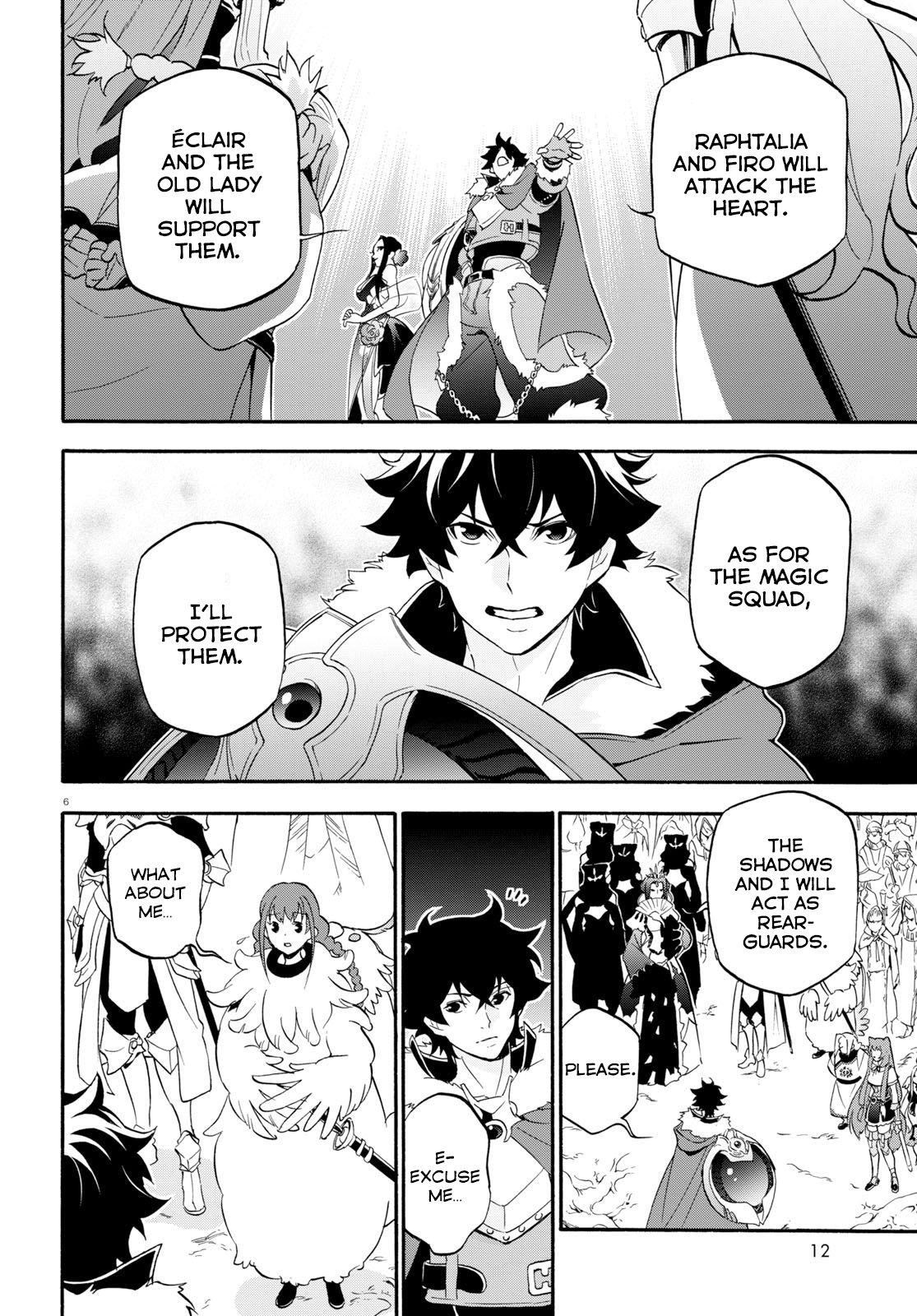 rising of the shield hero, rising of the shield hero manga, rising of the shield hero anime, Tate No Yuusha No Nariagari, Tate No Yuusha No Nariagari manga, Tate No Yuusha No Nariagari anime