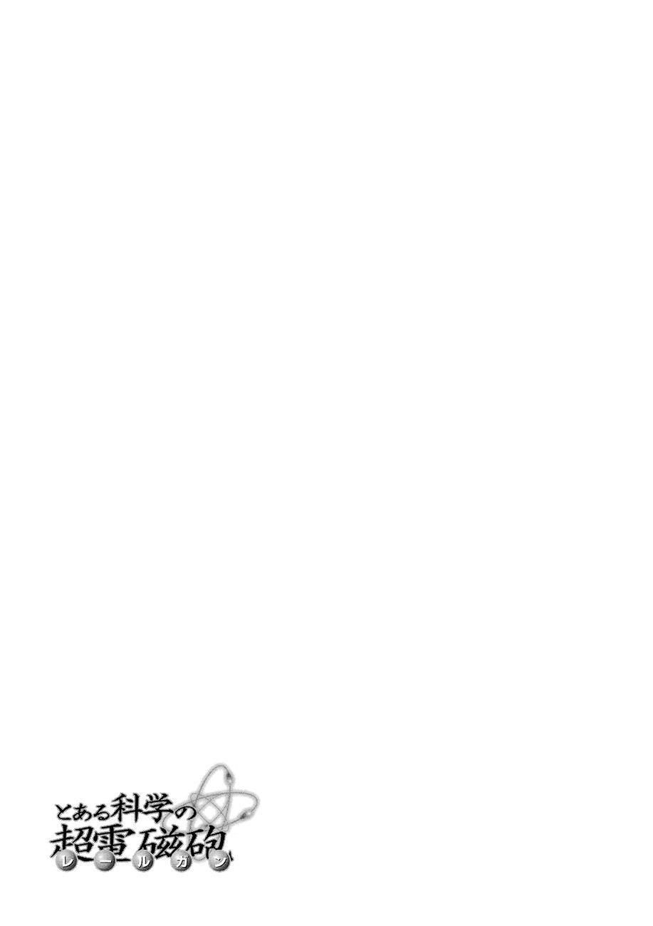 A Certain Scientific Railgun, Toaru Kagaku no Railgun, a certain scientific railgun anime, a certain scientific railgun season 1, a certain scientific railgun mal, a certain scientific railgun imdb, a certain scientific railgun japanese name, a certain scientific railgun series order, a certain scientific railgun season 2, gogoanime, certain scientific accelerator, certain scientific railgun characters, certain scientific railgun watch order, a certain scientific railgun: spectrum story, a certain scientific railgun, a certain scientific railgun season 3, a certain scientific railgun watch order, a certain scientific railgun wiki, a certain scientific railgun manga, a certain scientific railgun episode list, a certain scientific railgun episode 1, how to watch a certain scientific railgun, is a certain scientific railgun good, toaru kagaku no railgun season 3, toaru kagaku no railgun season 1, toaru majutsu no index, toaru kagaku no railgun s ep 1, a certain scientific railgun t, a certain scientific accelerator, toaru my anime list, mal to aru kagaku no accelerator, mal a certain magical index 2, toaru kagaku no railgun t episode 16, toaru kagaku no railgun t episode list, toaru kagaku no railgun t imdb, toaru kagaku no railgun seiyuu, a certain scientific railgun s, a certain scientific railgun season 4, a certain scientific railgun characters, a certain scientific railgun t ep 8, railgun t opening, a certain scientific railgun ova english dub, a certain scientific railgun episodes, toaru kagaku no railgun t episode 10, a certain scientific railgun t episode 16, railgun t ep 15, railgun episode list, railgun t ep 4, toaru kagaku no accelerator ost, toaru majutsu no index ii imdb, a certain magical index imdb, a certain scientific railgun trailer, a certain magical index review, a certain scientific railgun romance, a certain scientific railgun english cast, toaru kagaku no railgun, toaru kagaku no railgun t, toaru kagaku no railgun manga, toaru kagaku no railgun c