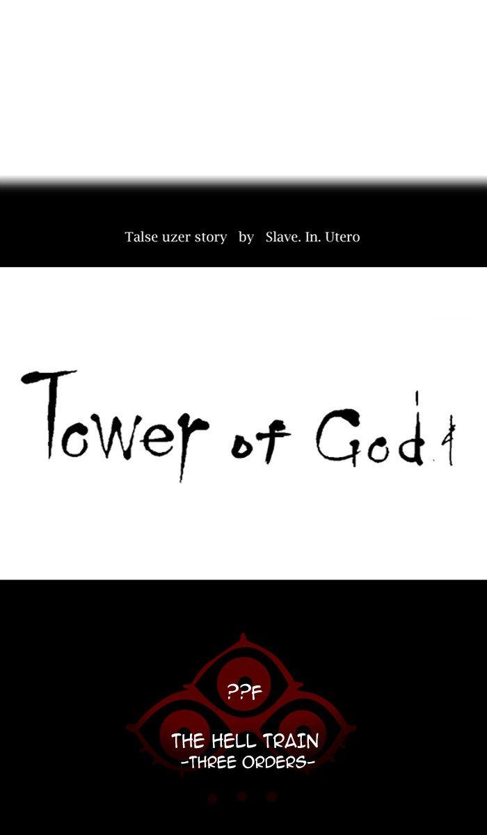 Tower Of God, Tower Of God manga, Tower Of God anime, Tower Of God manhwa,Tower Of God WEBTOON,Kami no Tou