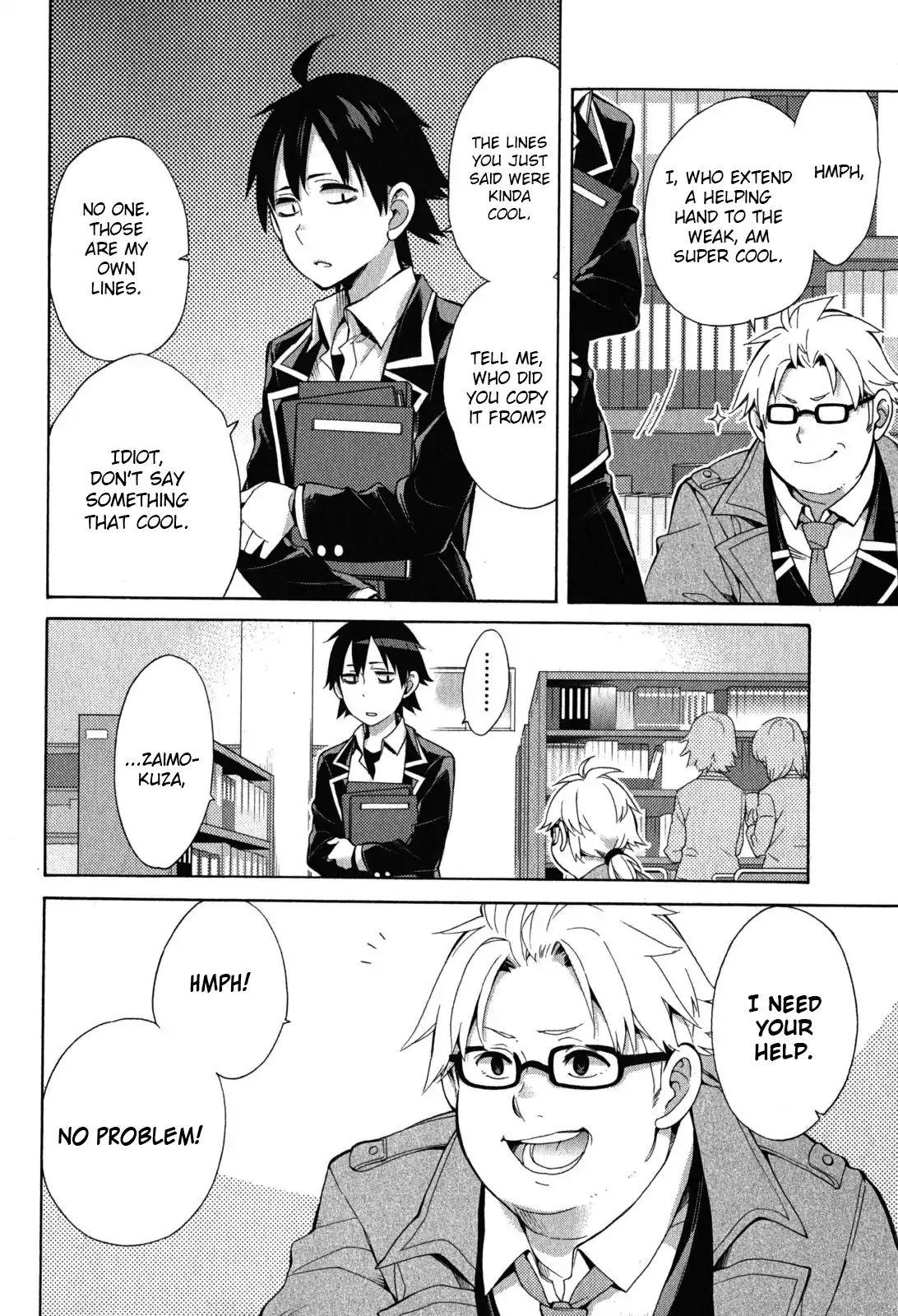 manga, Oregairu, Oregairu manga, Yahari Ore no Seishun Love Comedy wa Machigatteiru, Yahari Ore no Seishun Love Comedy wa Machigatteiru manga, manga online,english manga